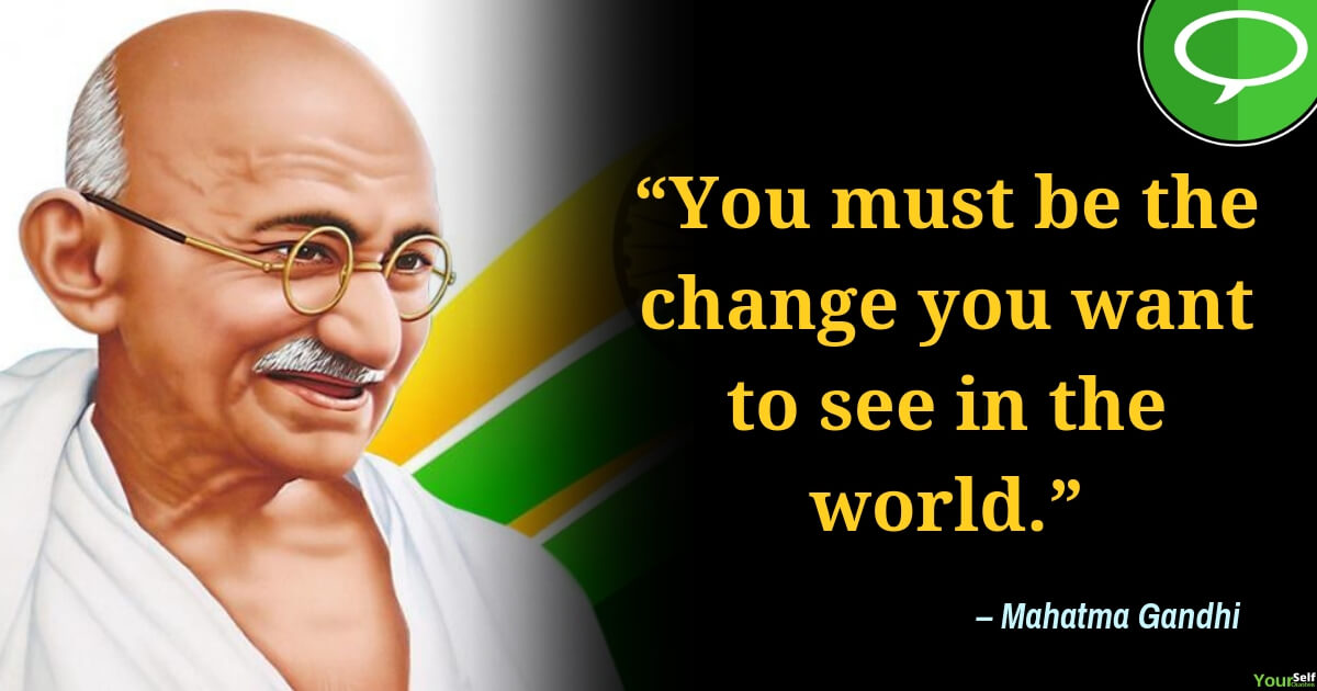 Happy Independence Day Quotes by Mahatma Gandhi