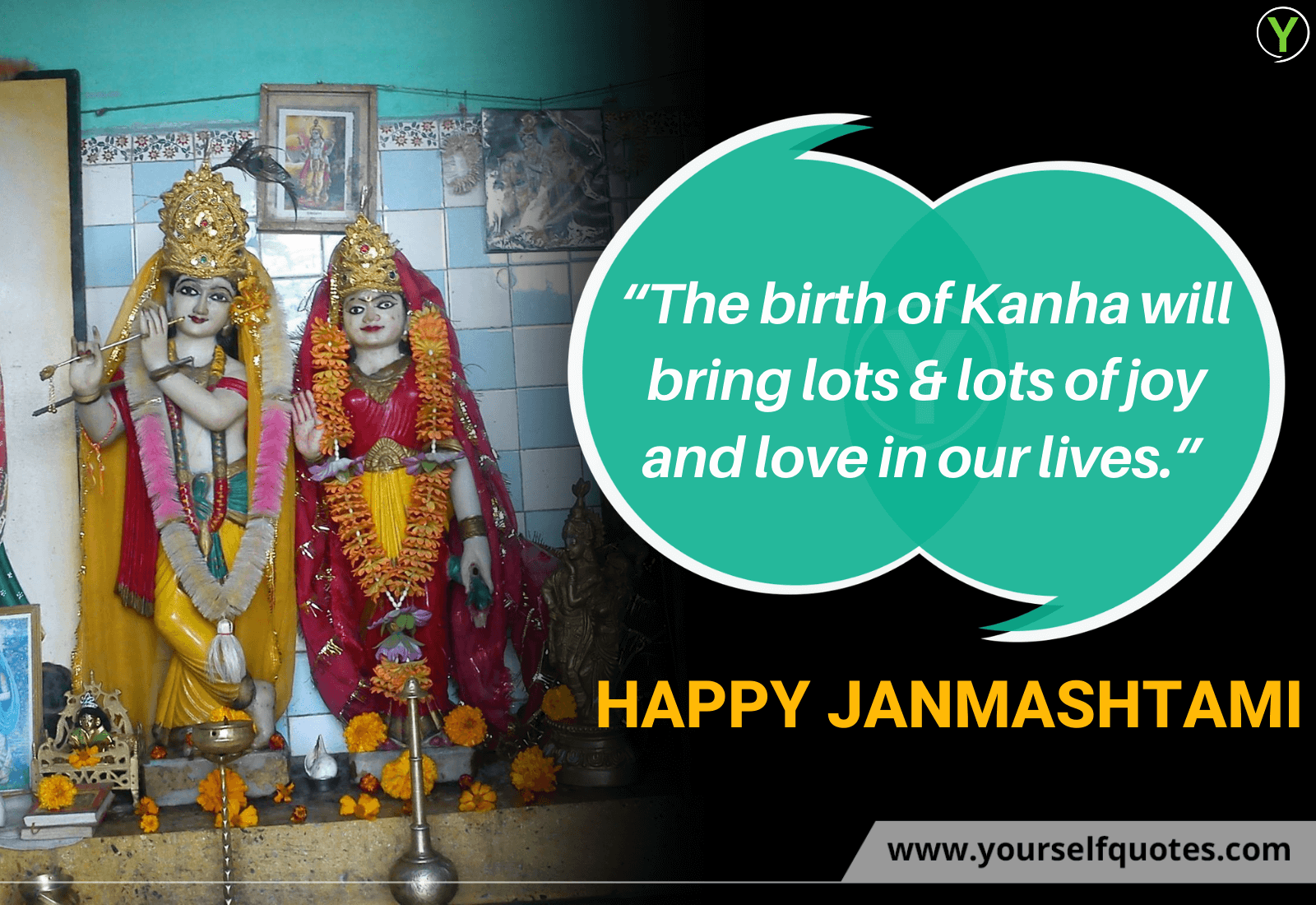 Happy Janmashtami Best Wishes