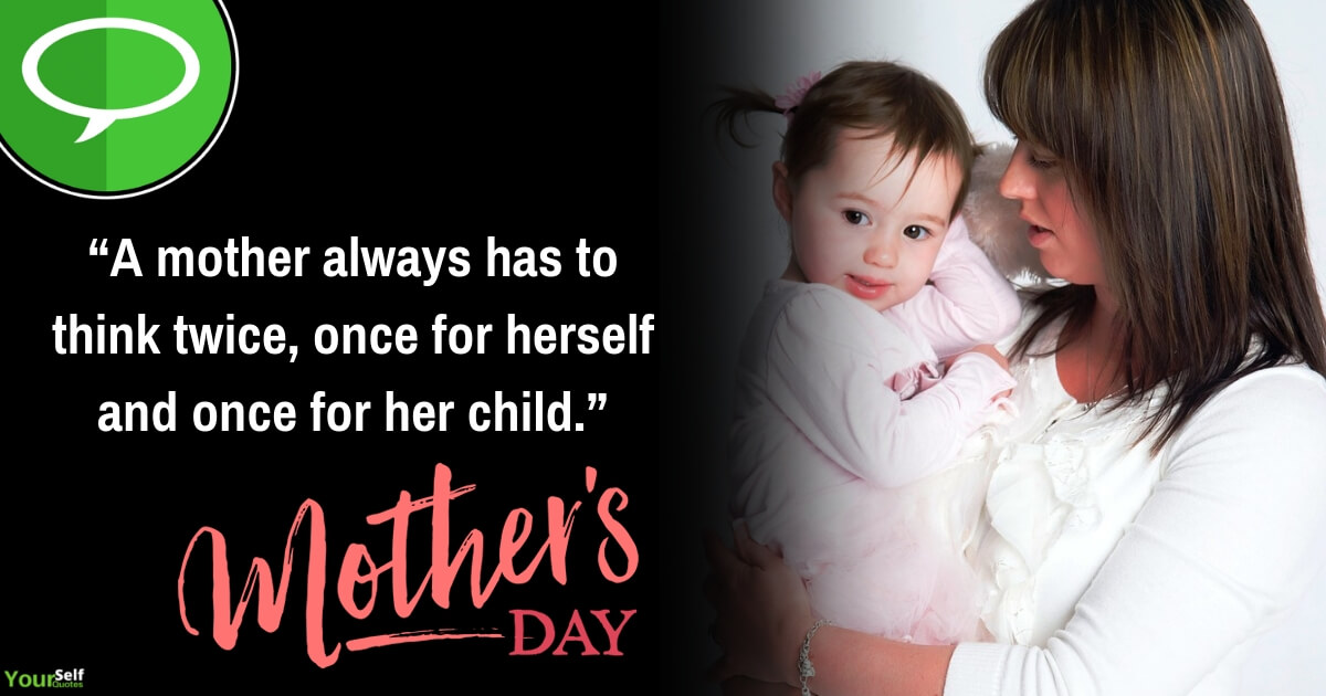 Happy Mother's Day Wishes SMS