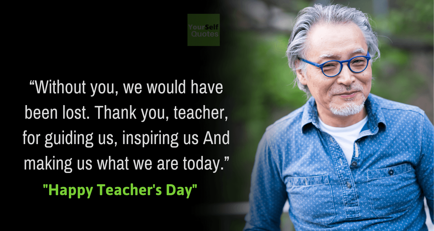 Happy TeachersDay Wishes Photos