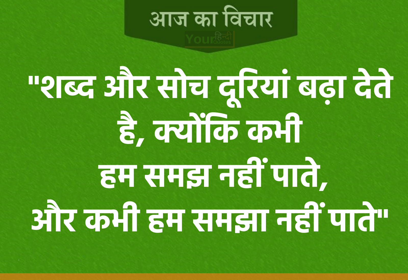 Hindi Life Status for FB