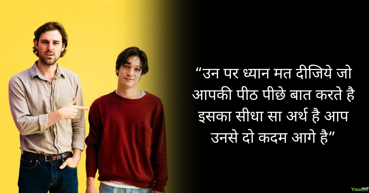 Hindi Motivational Thoughts Photos