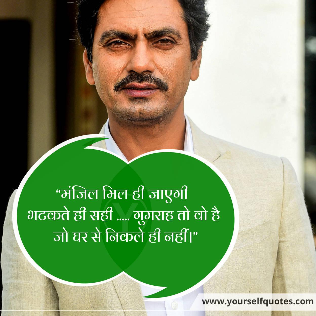 Hindi Quotes Images