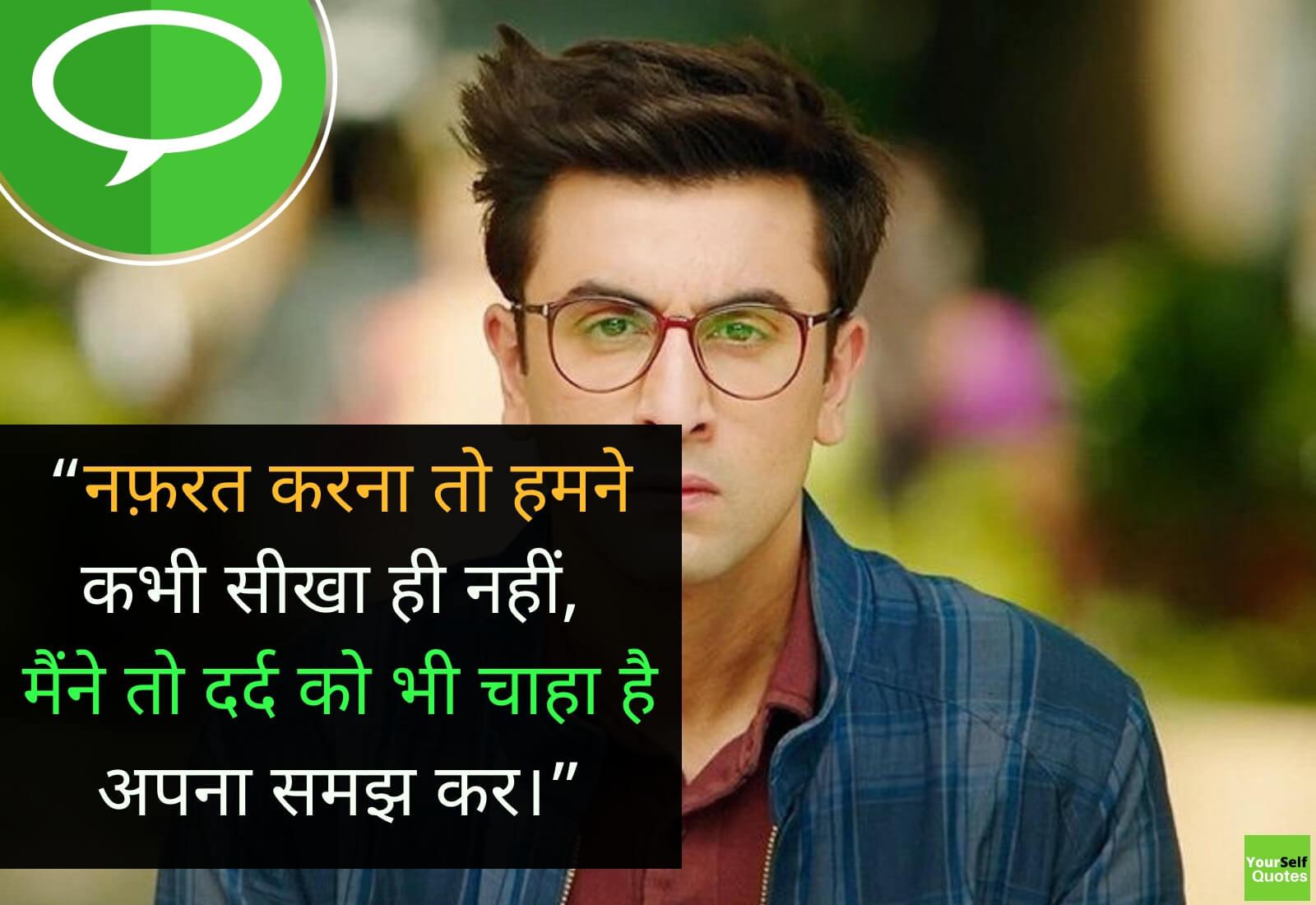 Hindi Status Shayari Photos