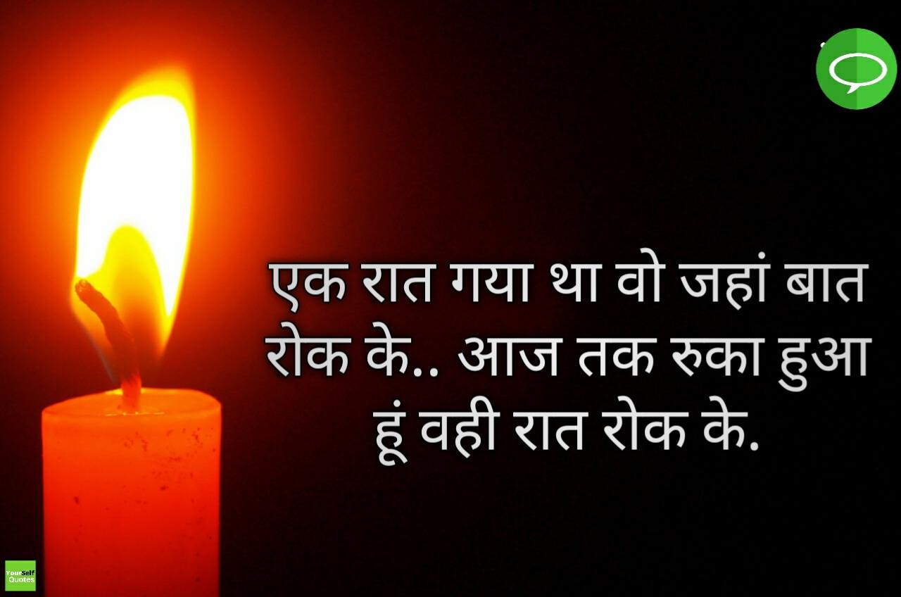 Hindi Status for BF
