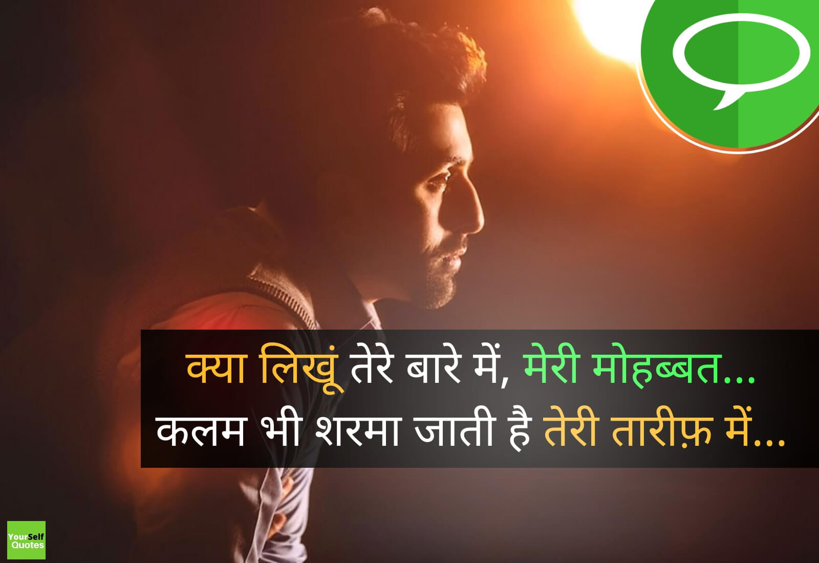 Hindi Status With Images for Lovers