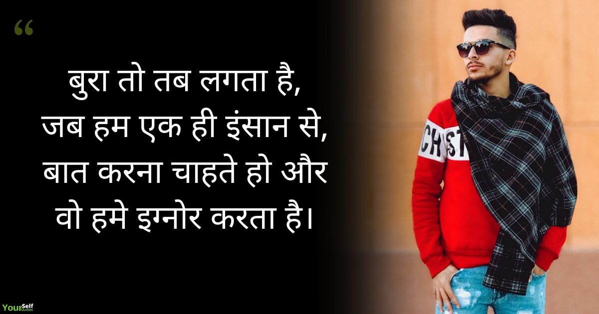 Ignore Bhari Shayari