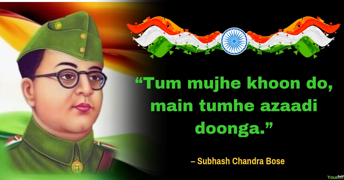 Independence Day Quotes by Subhash Chandra Bose