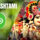 Janmashtami Wishess