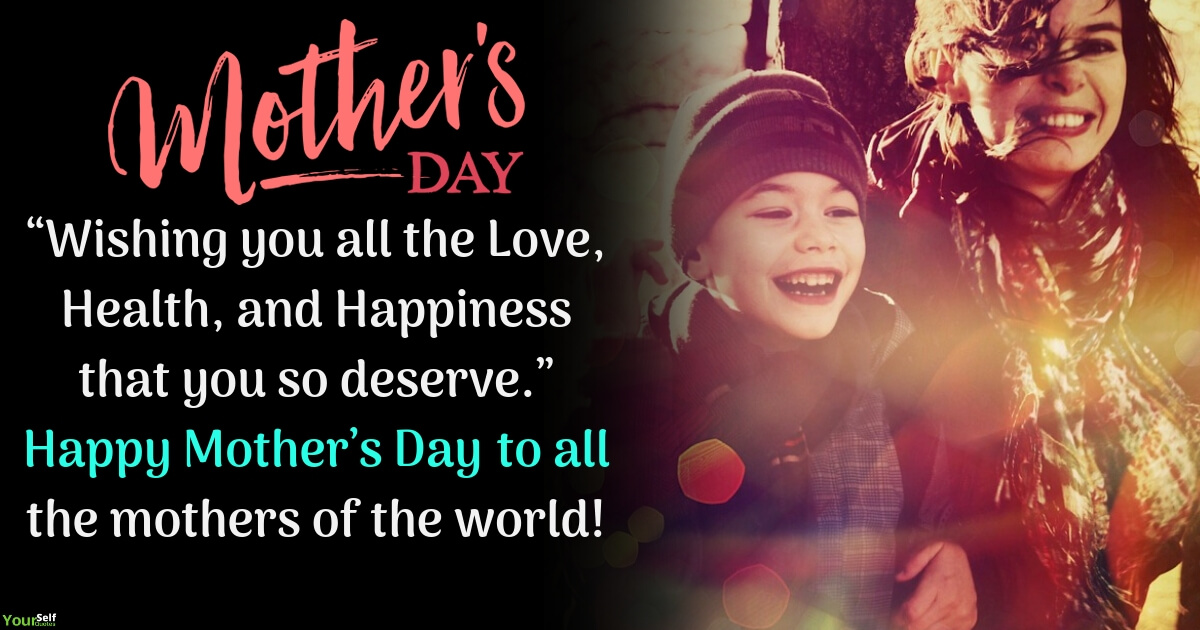 Mothers Day Wishes Quote