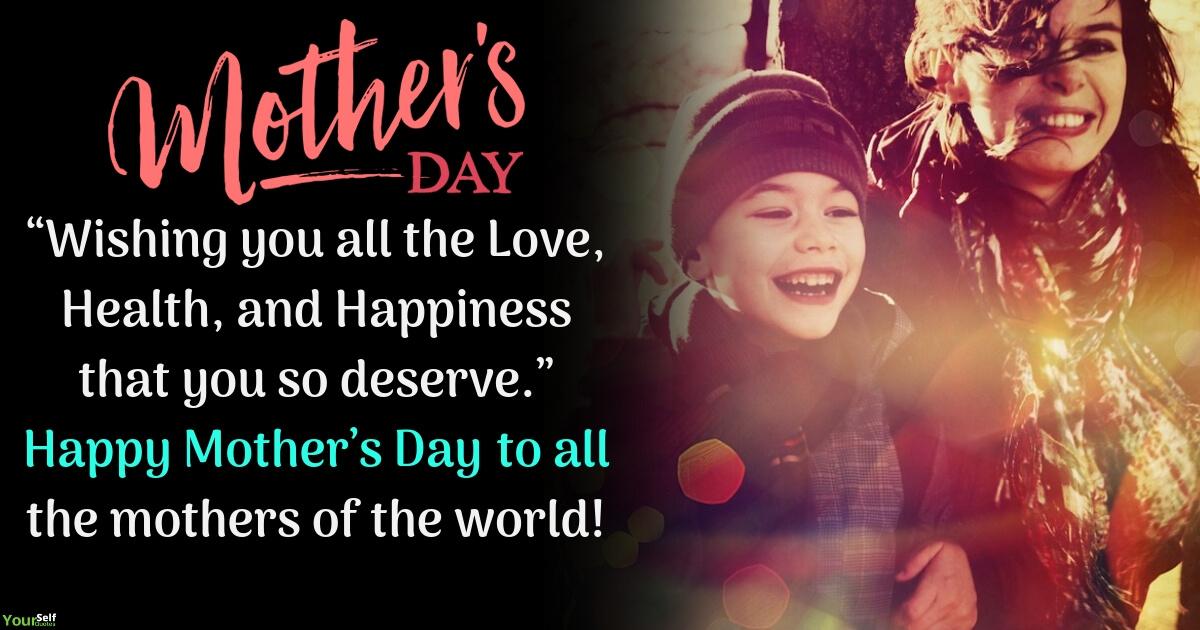 Kutipan Keinginan Hari Ibu
