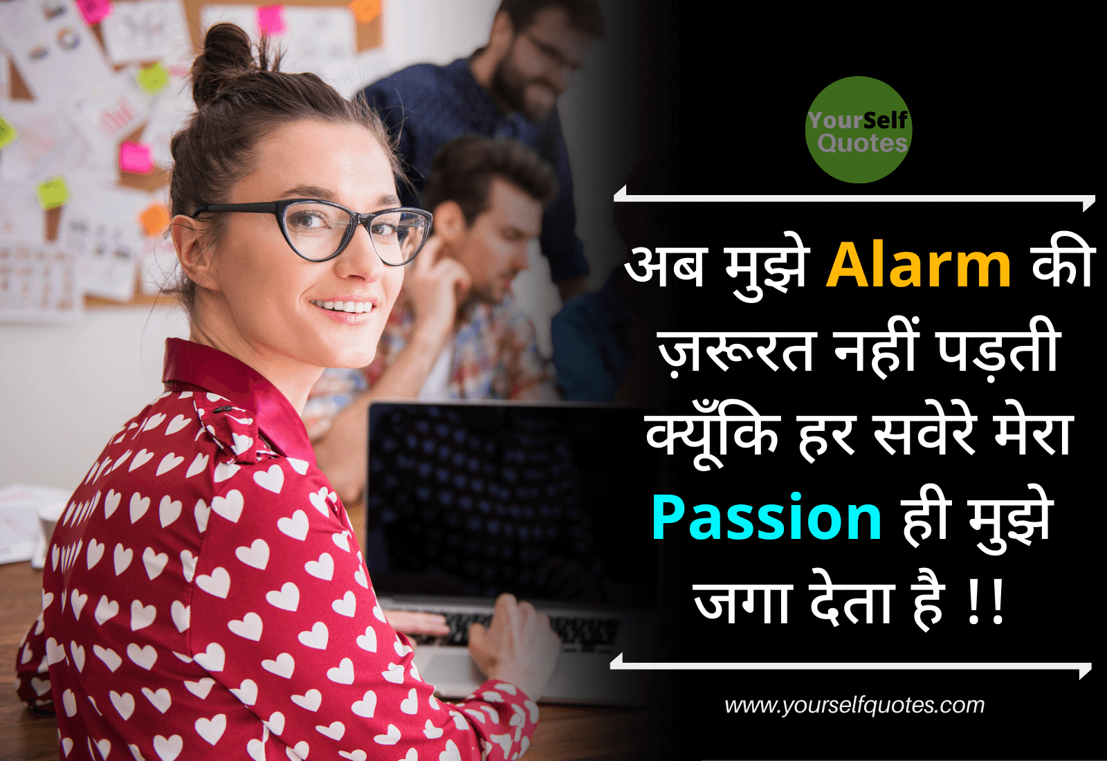 Motivational Hindi Quotes on Passion