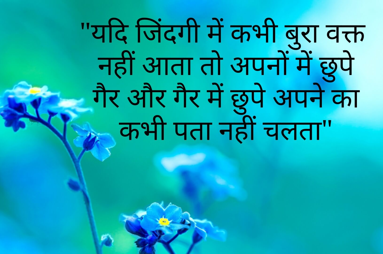 Best Hindi Motivational Inspirational Shayari Hindi