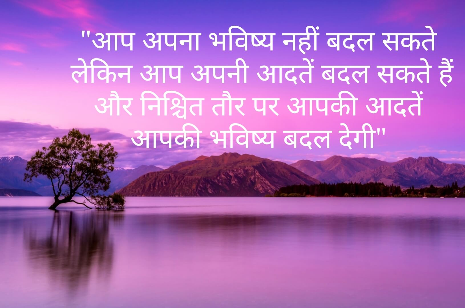 Motivational Shero Shayari in Hindi