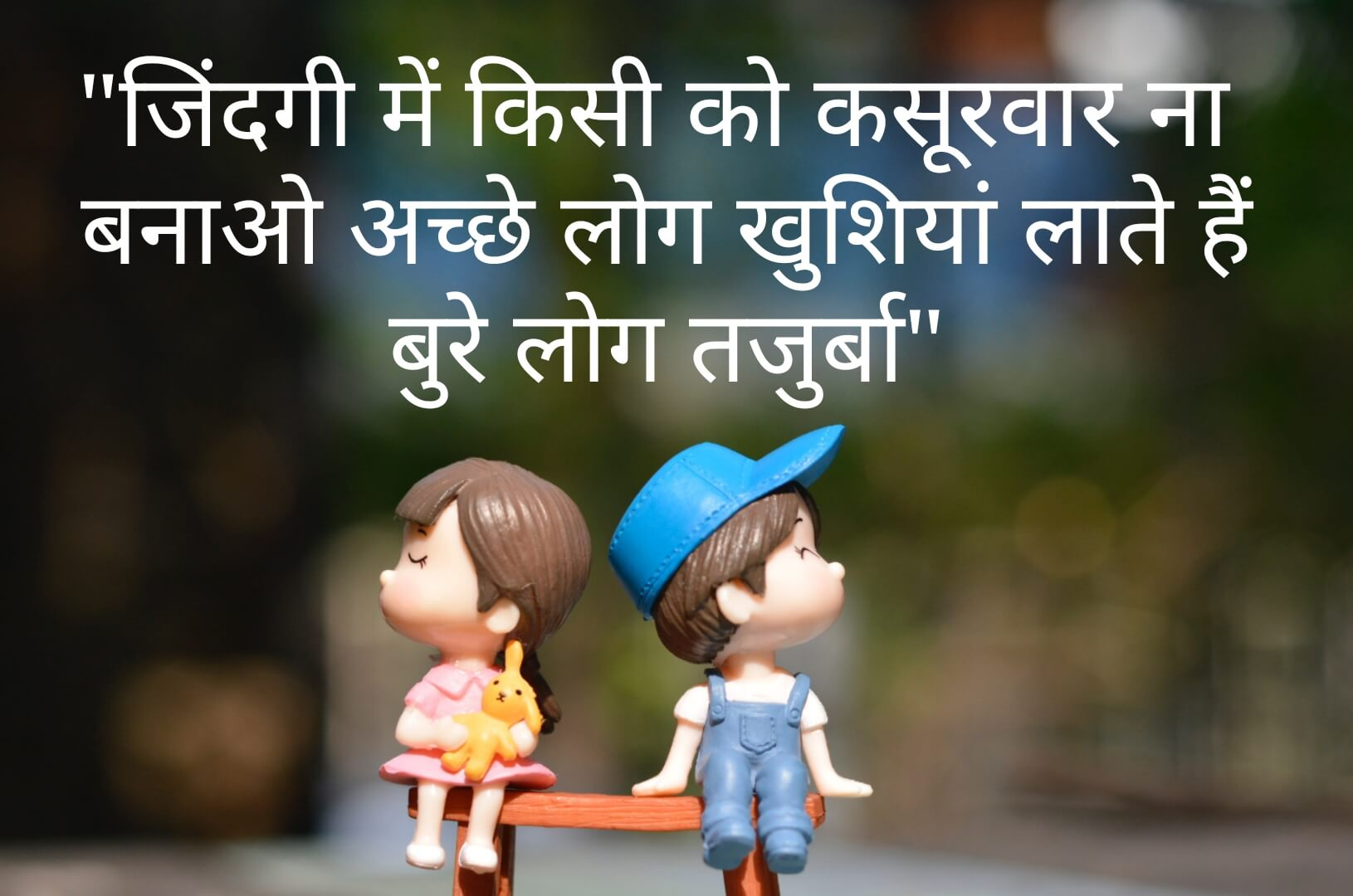 Motivational Life Shayari in Hindi Line
