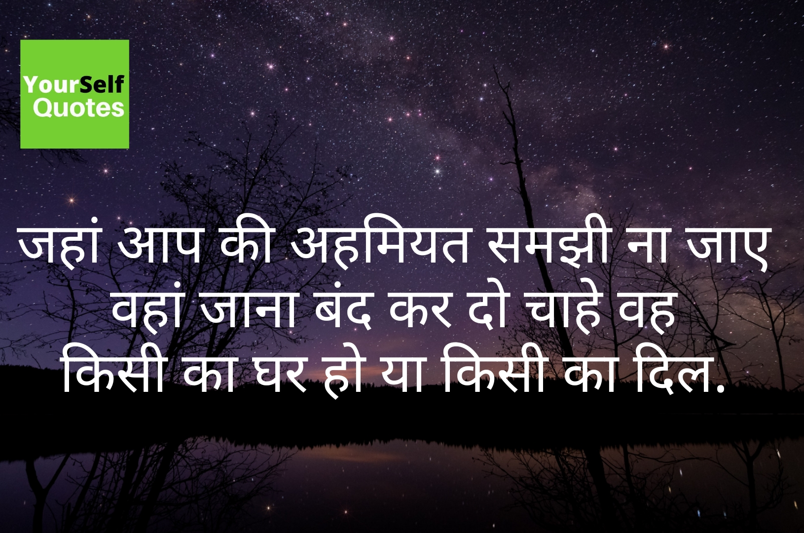 Motivational Thoughts Hindi Me