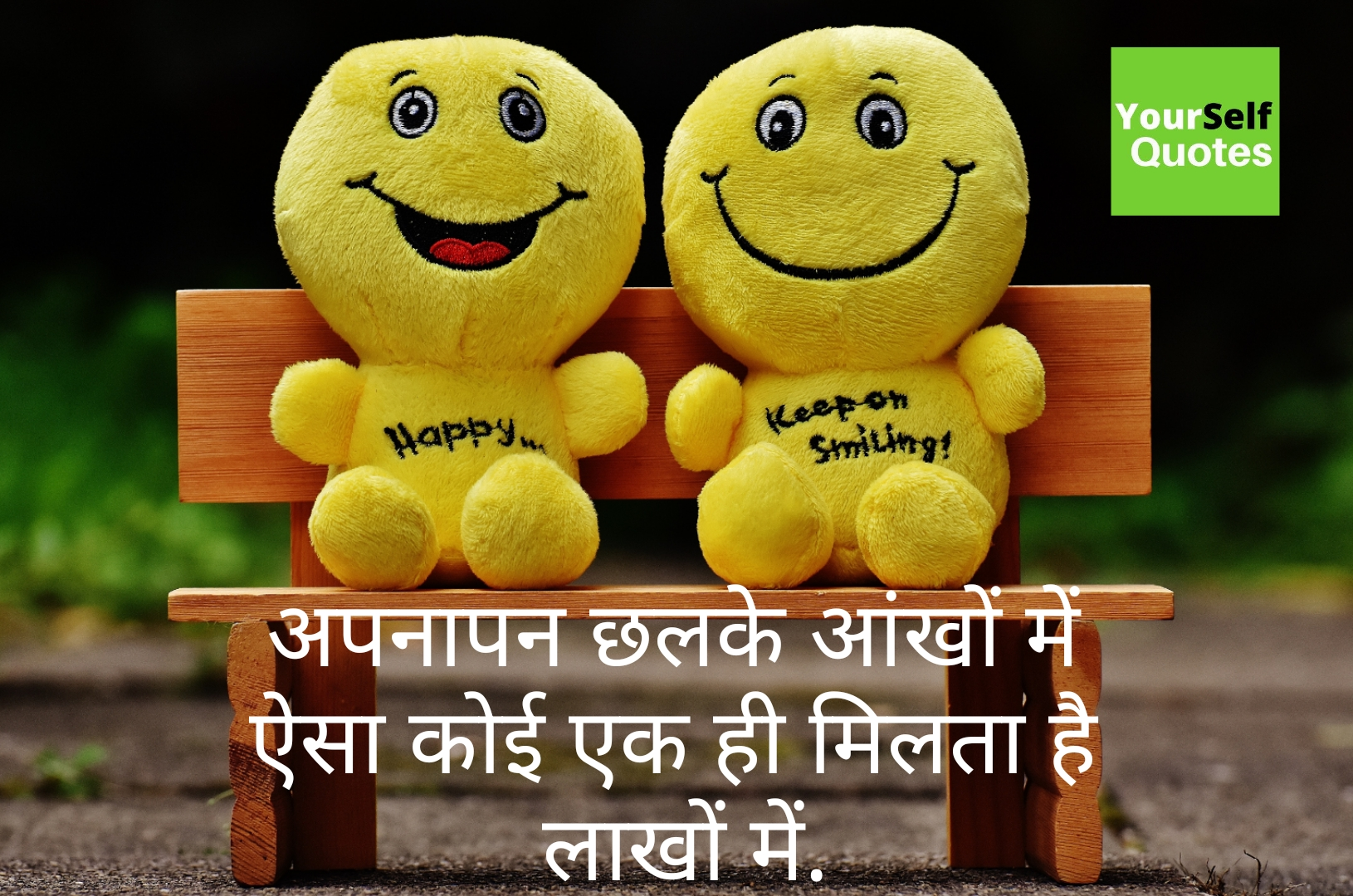 Motivational Thoughts Hindi Photos