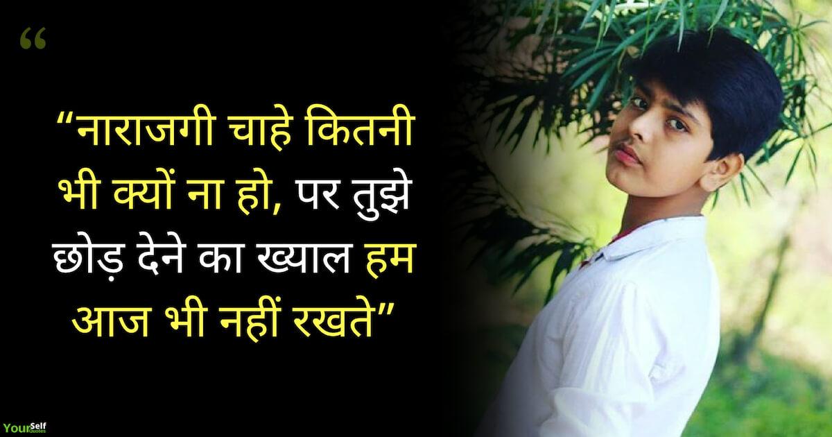 Dard Bhare Status Hindi Me