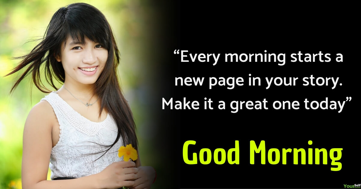 New Morning Motivation Quotes