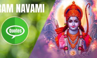 Ram Navami Quotes Wishes