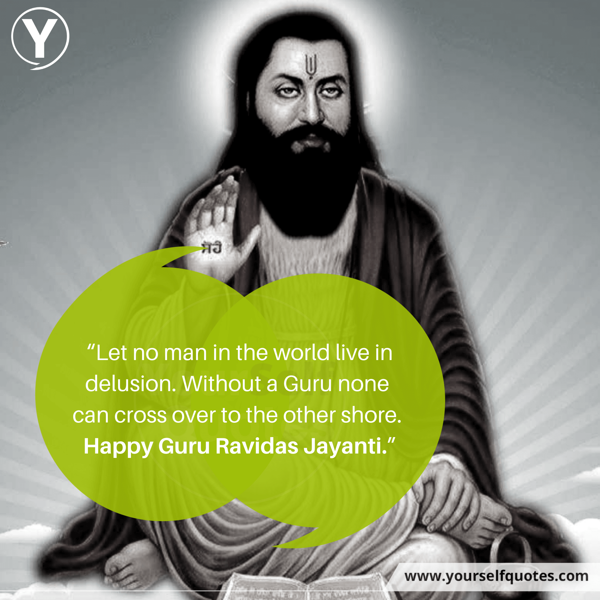 Ravidas Jayanti Quotes Images