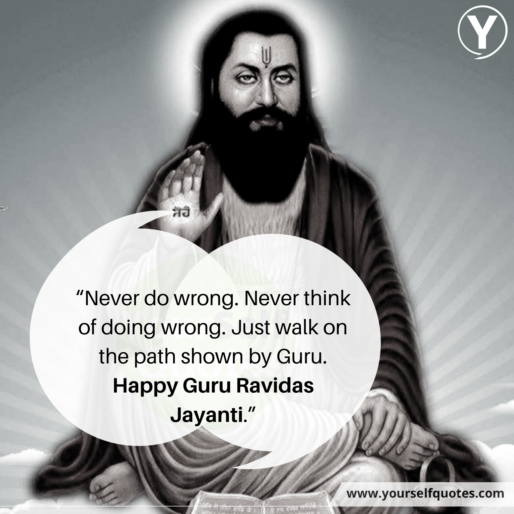 Happy Ravidas Jayanti Quotes