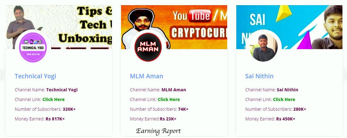 Rozdhan App Reviews
