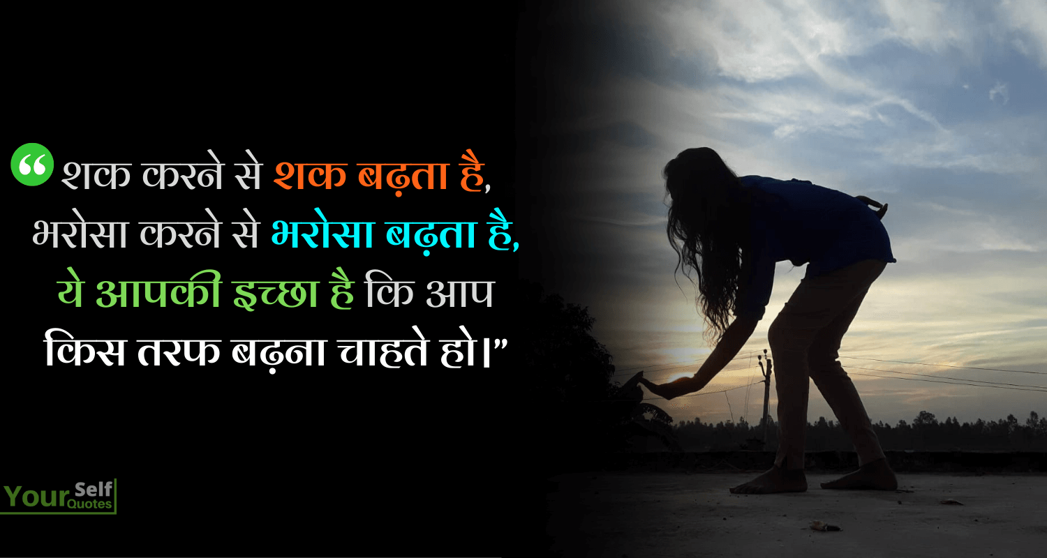 Sad Shayari Hindi Photos