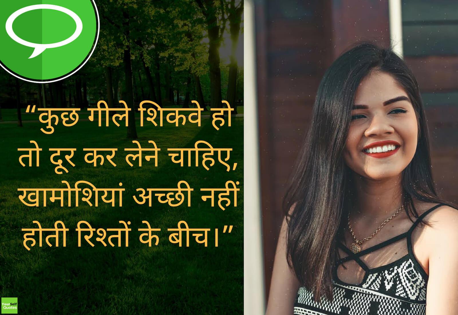 Shayari Dard Bhare Status Hindi Me