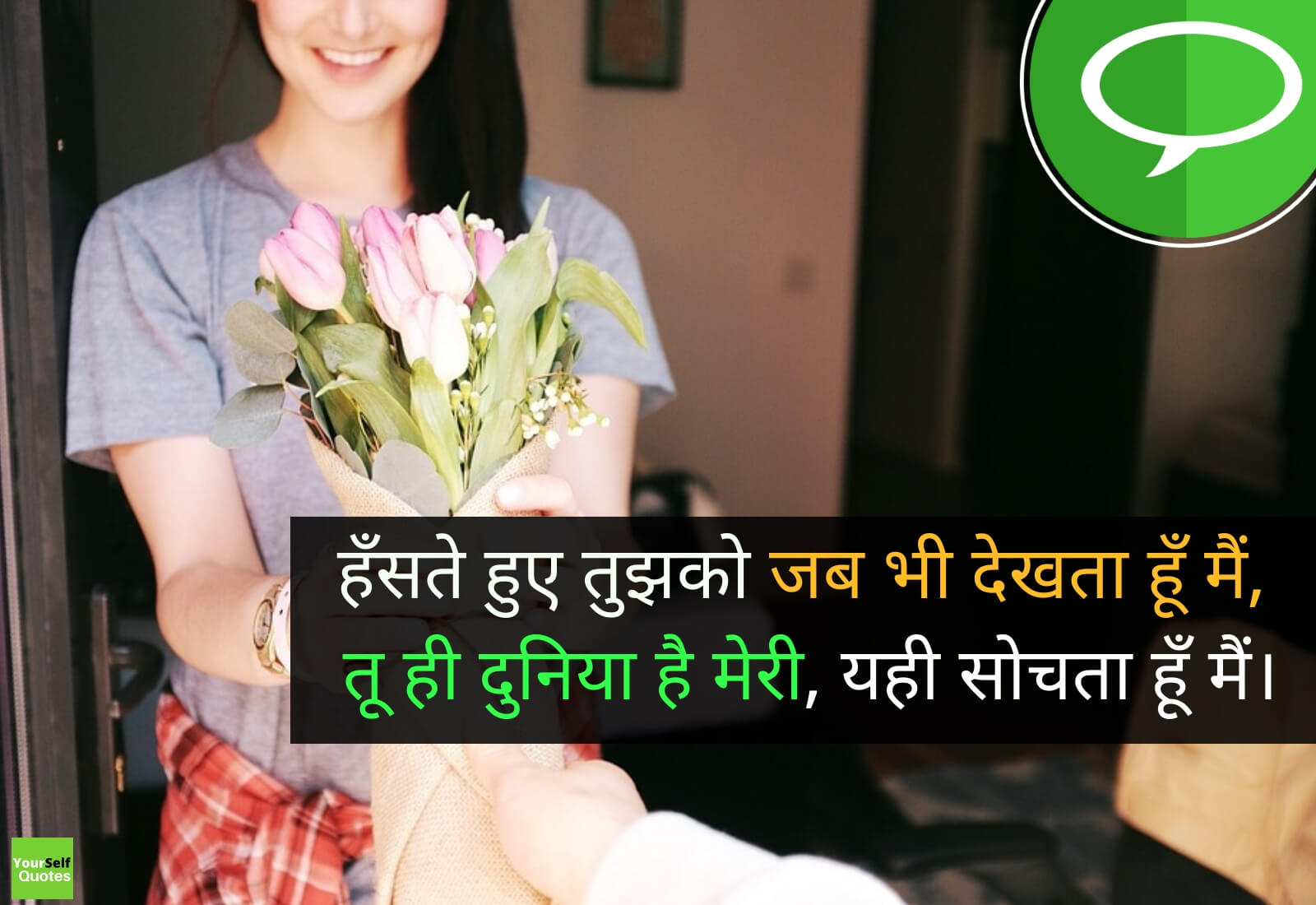 Shayari Hindi Status Images