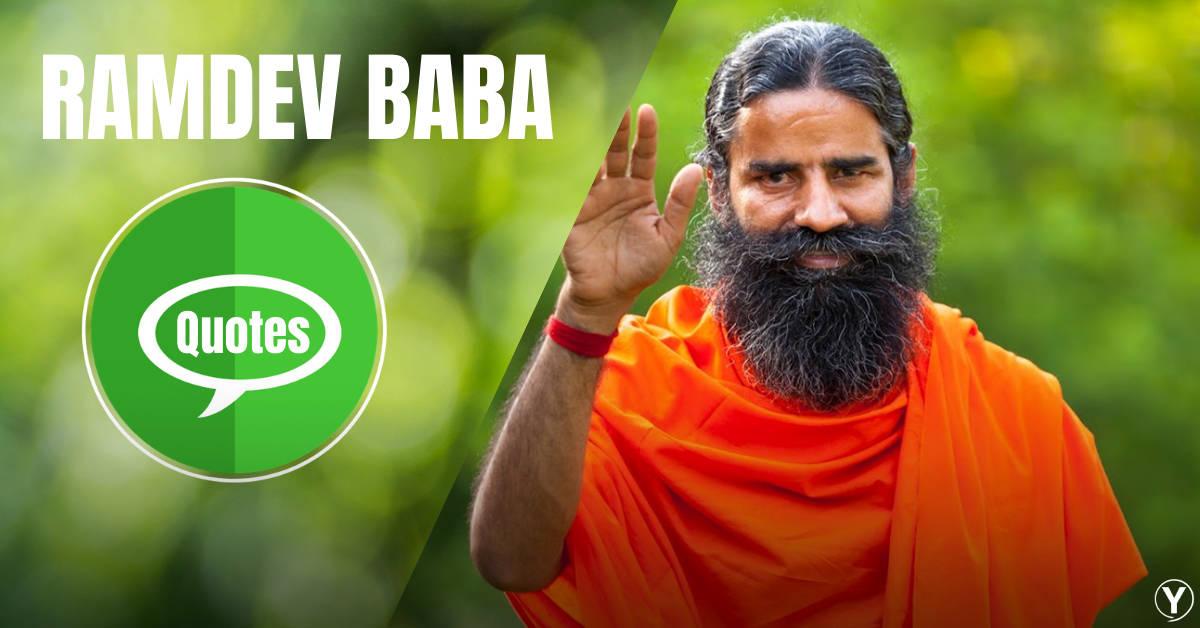 Swami Ramdev Baba Quotes