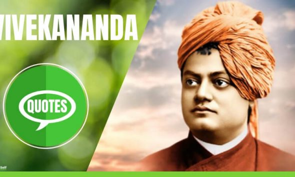 Vivekananda Quotes in Hindi