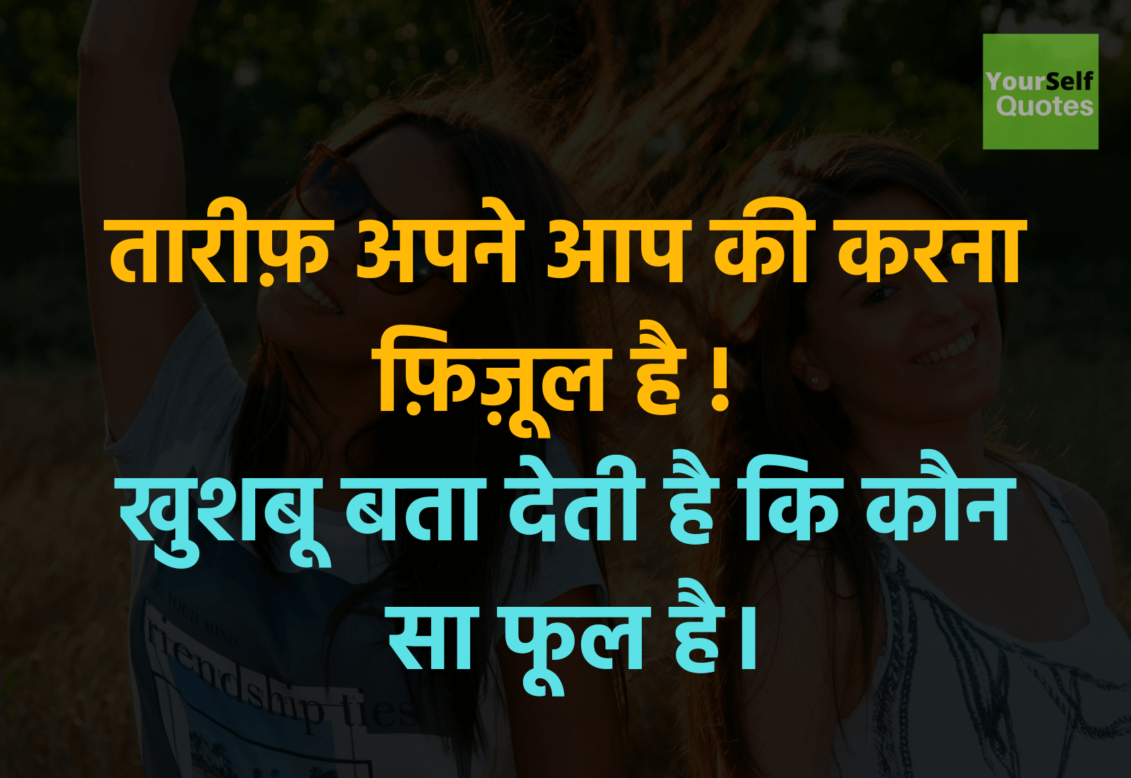 Best Whatsapp Status Hindi शनदर वहटसअप
