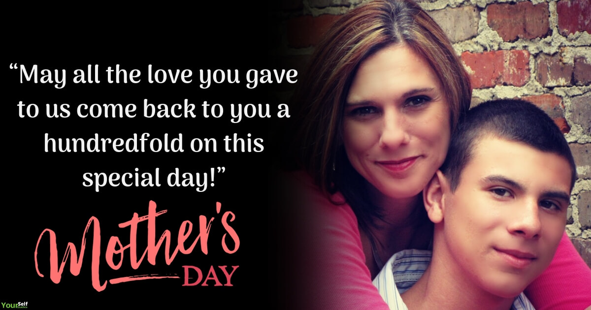 Wishes Mothers Day