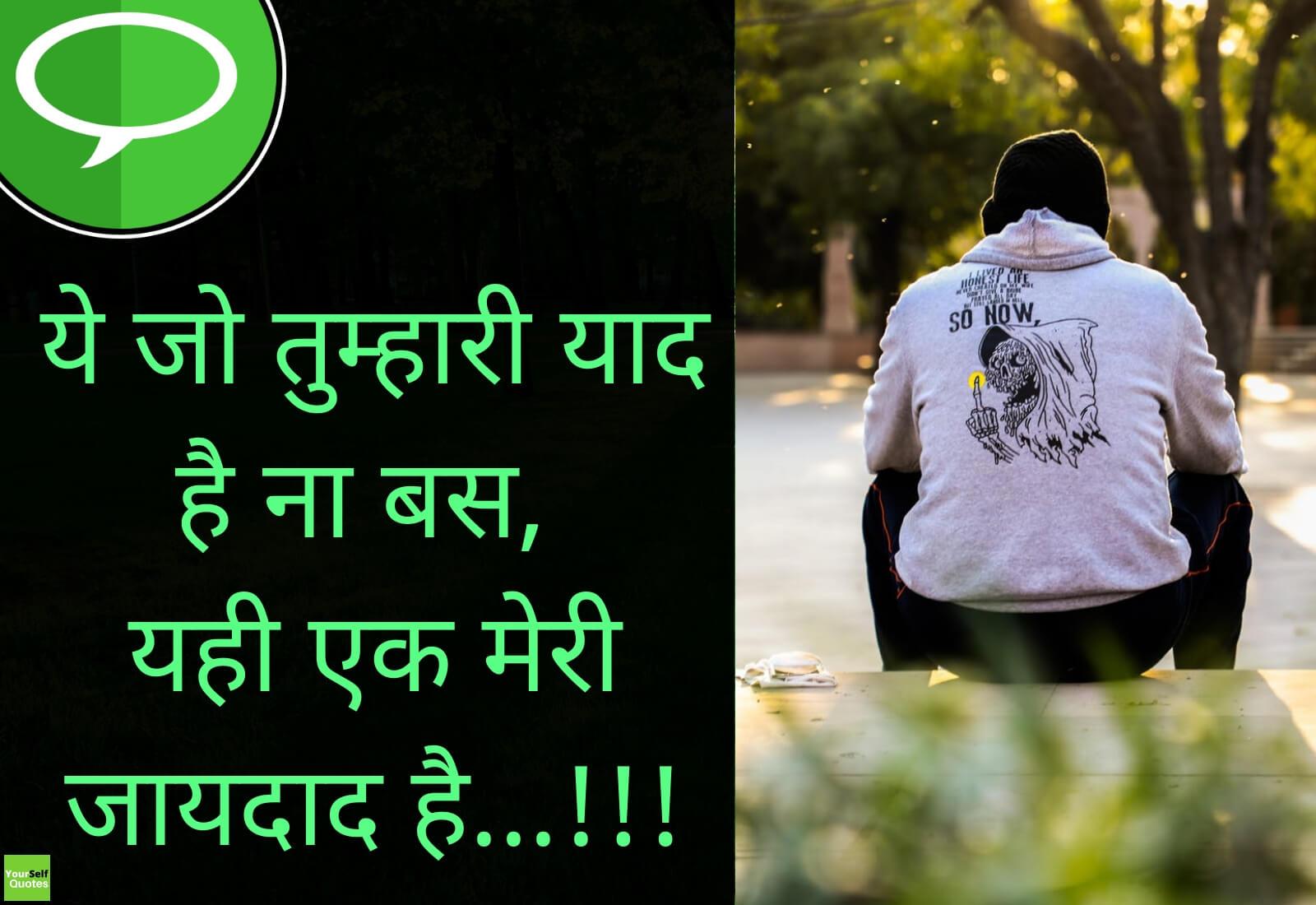 dard bhari shayari for whatsapp status