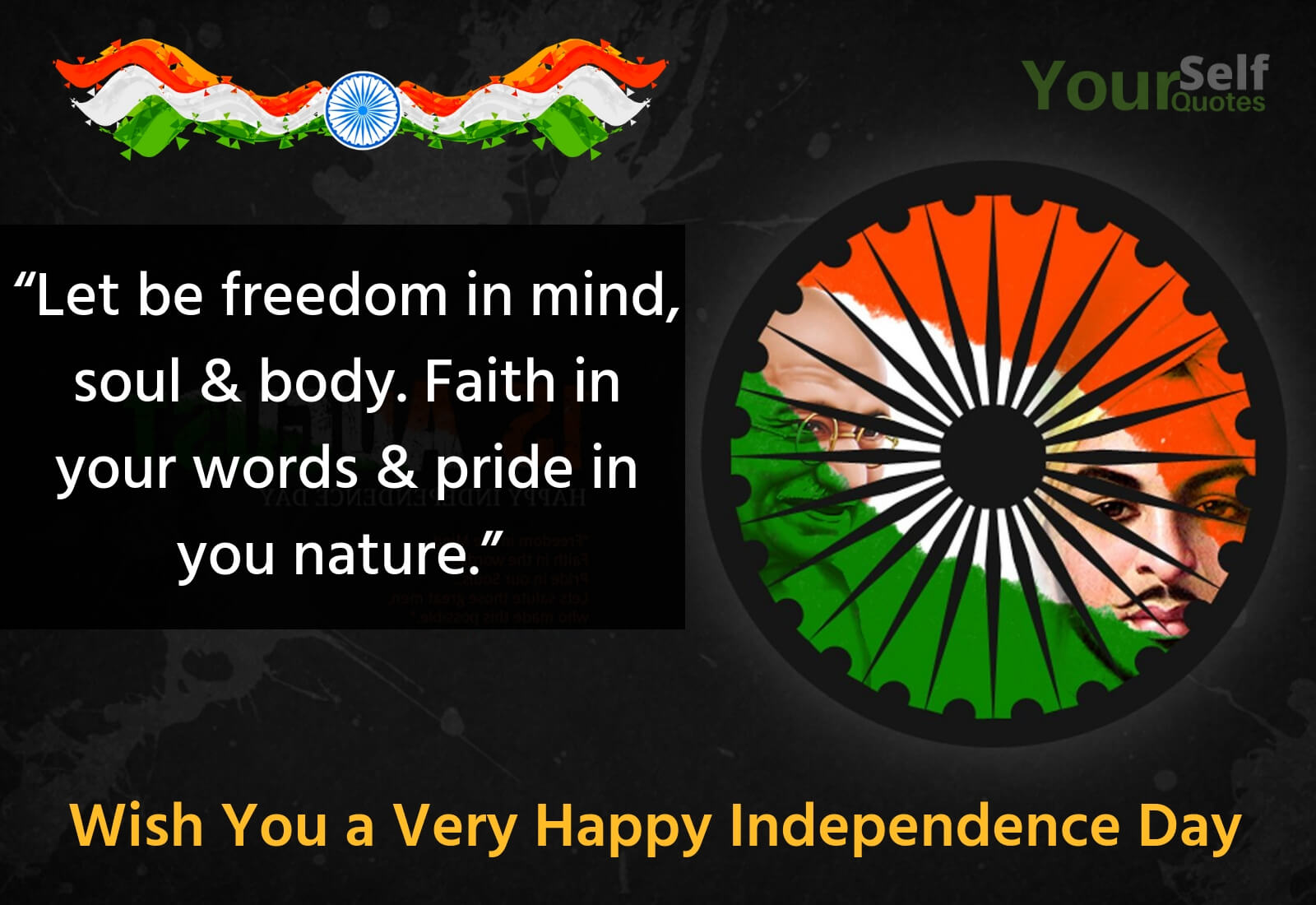 8th Independence Day Quotes Wishes With Images [8th August]