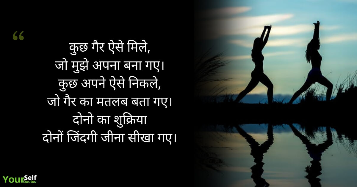 morning shayri in hindi images