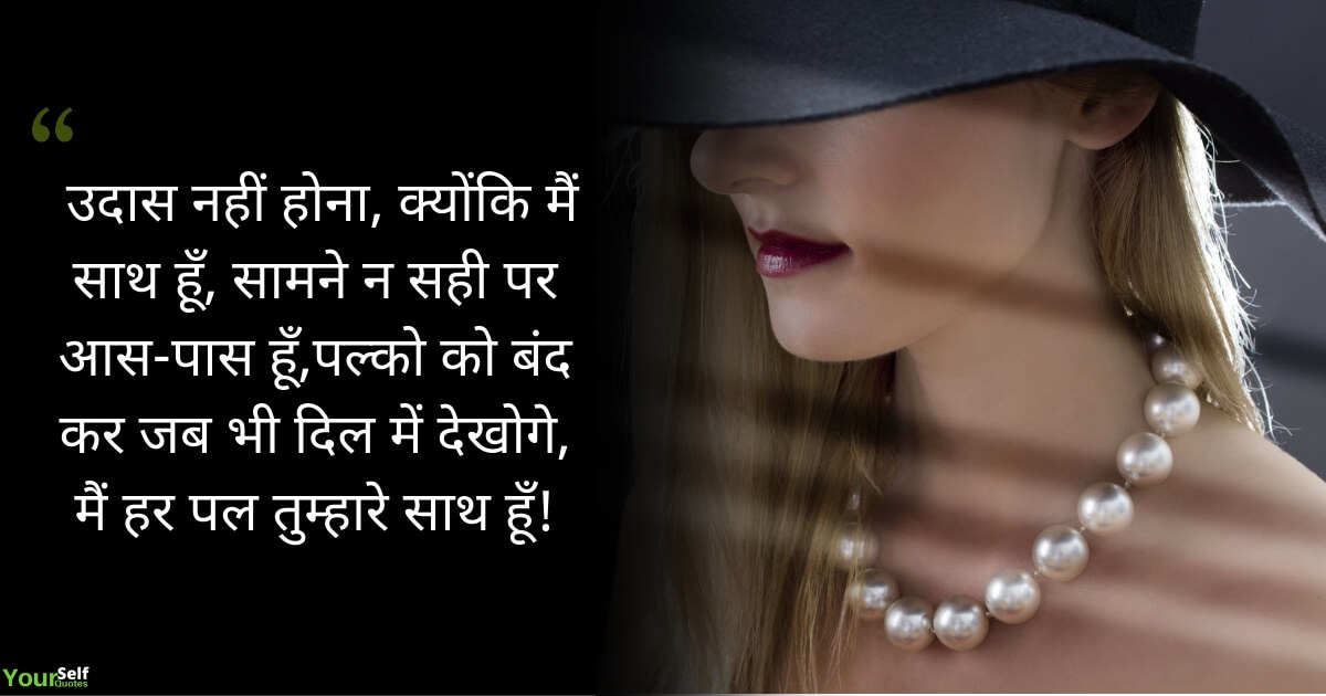 love quotes shayari